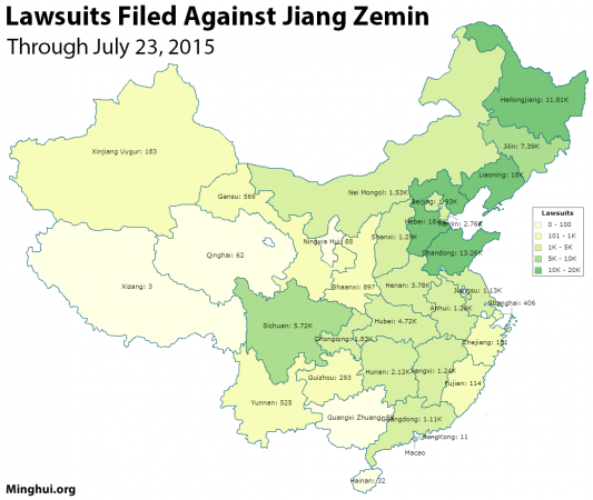 This map of China shows the number of criminal complaints filed against Jiang Zemin as of July 23, 2015. (Minghui.org)