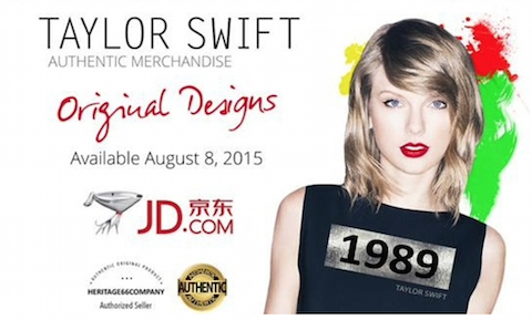 "Promotional material for Taylor Swift's ""1989"" clothing line in China. (Screen shot)"